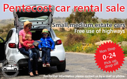 car rental pentecost 2016
